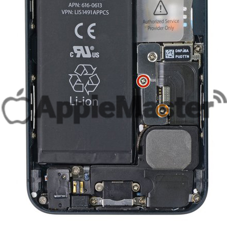Винты защитки аккумулятора iPhone 5